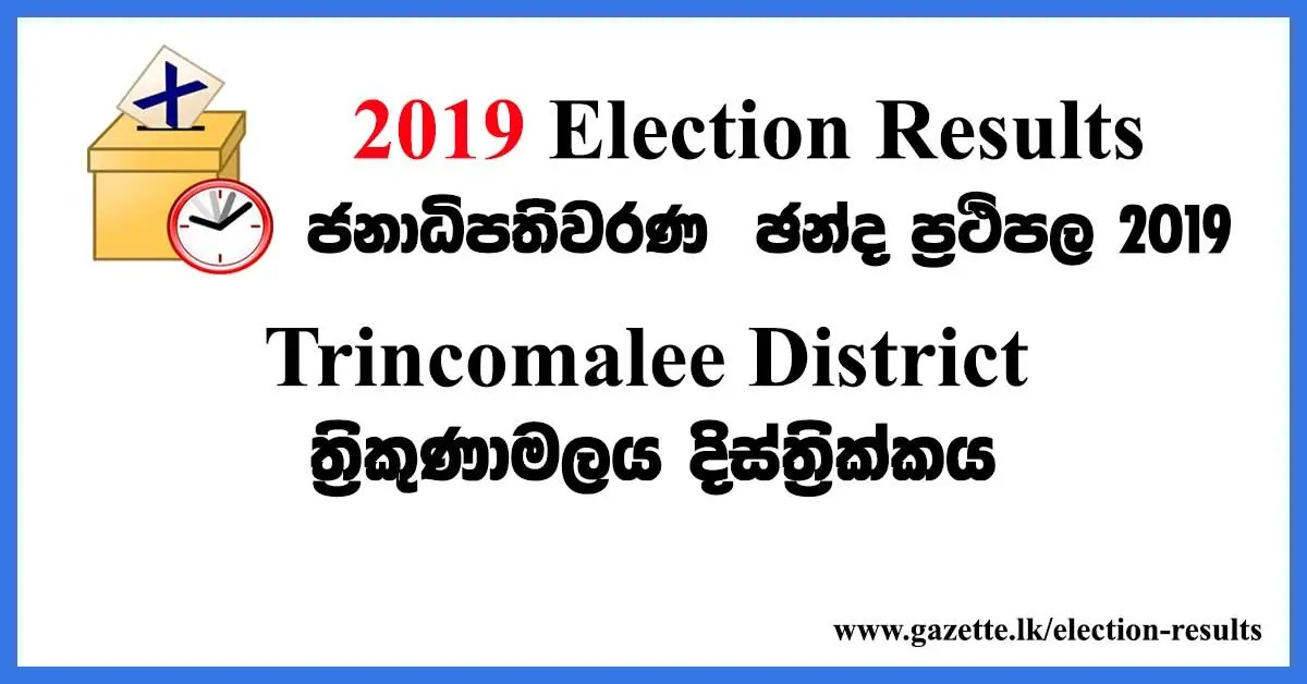 2019-election-results-trincomalee-district