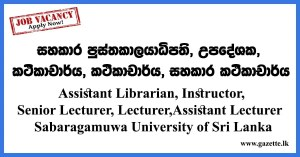 Assistant-Librarian,-Instructor,-Senior-Lecturer,-Lecturer,-Assistant-Lecturer---Sabaragamuwa-University-of-Sri-Lanka
