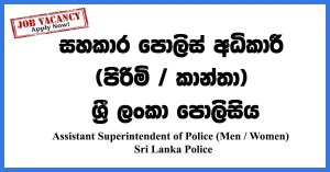 Assistant-Superintendent-of-Police