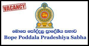 Bope Poddala Pradeshiya Sabha