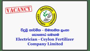 Electrician - Ceylon Fertilizer Company Limited