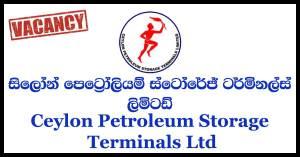 Ceylon Petroleum Storage Terminals Ltd