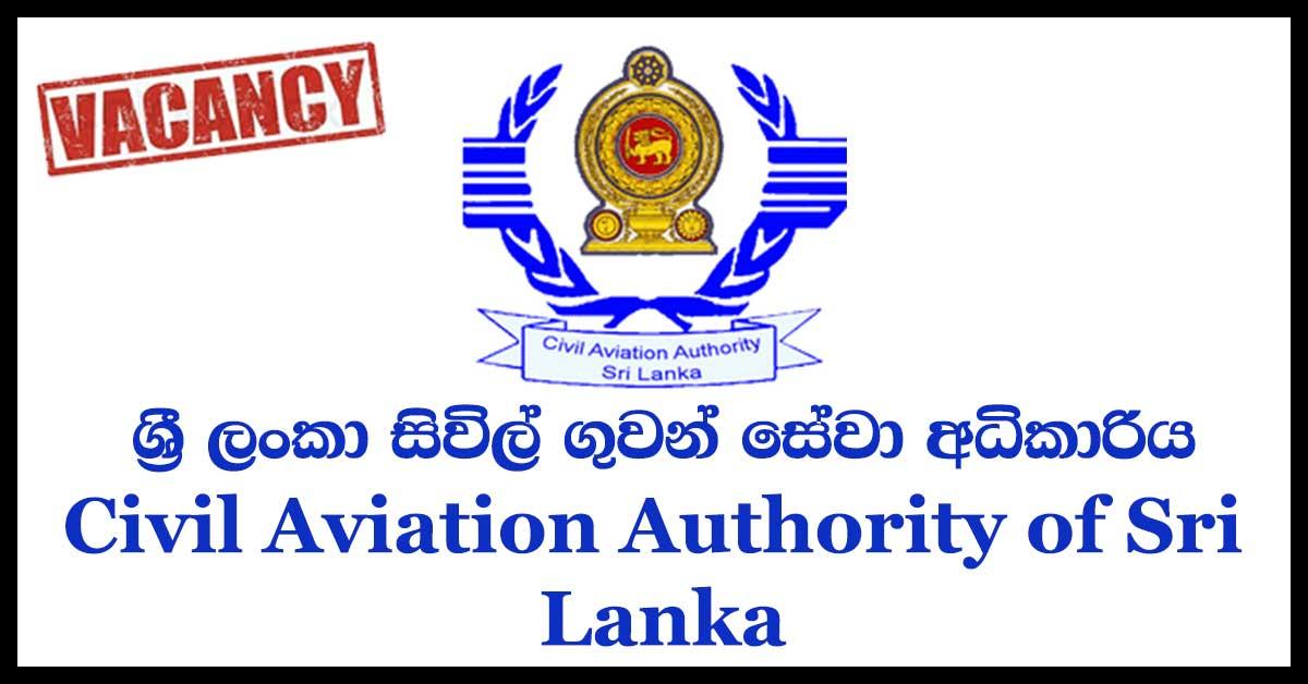 ikipe civil aviation authority - 1200×628