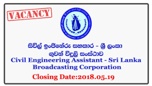 Civil Engineering Assistant - Sri Lanka Broadcasting Corporation Closing Date: 2018-05-19