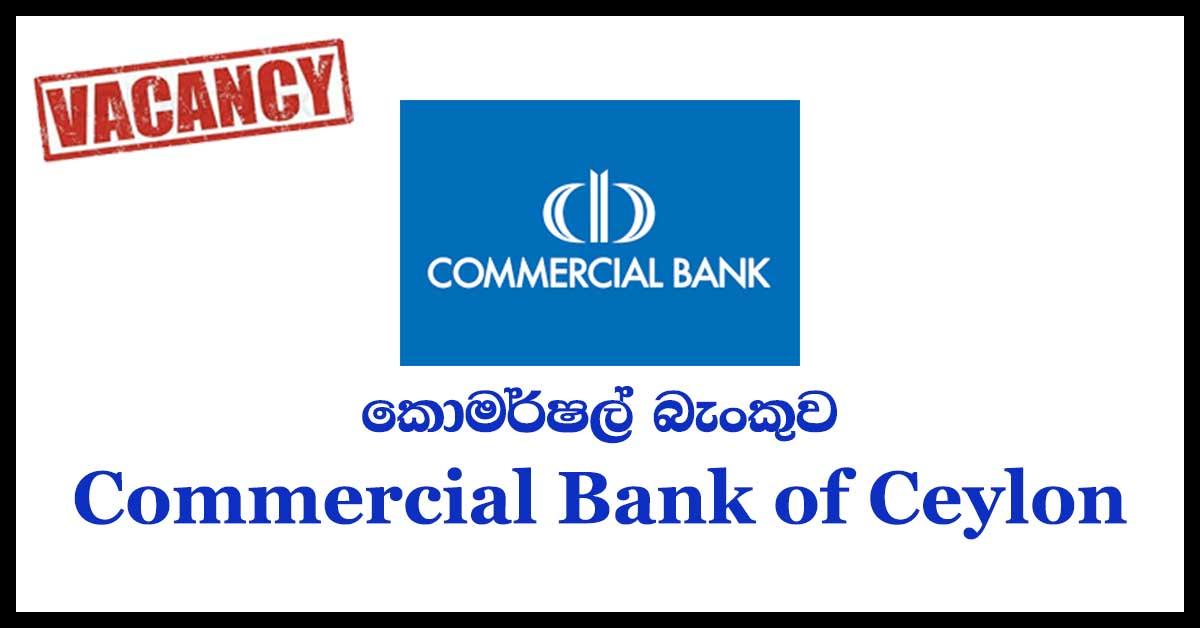 Commercial Bank Vacancies