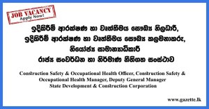 Construction-Safety-&-Occupational-Health-Officer,-Construction-Safety-&