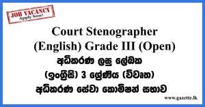 Court-Stenographer