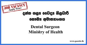 Dental-Surgeon---Ministry-of-Health