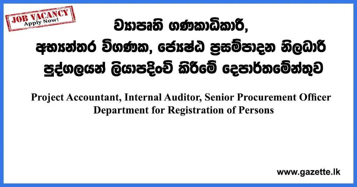 Department-for-Registration-of-Persons