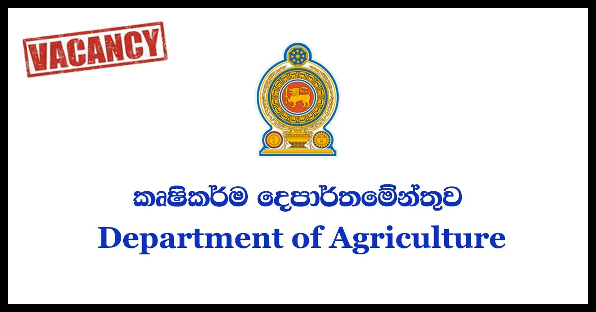 Permanat labour - Department of Agriculture