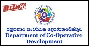 Legal Officer - Department of Co-Operative Development