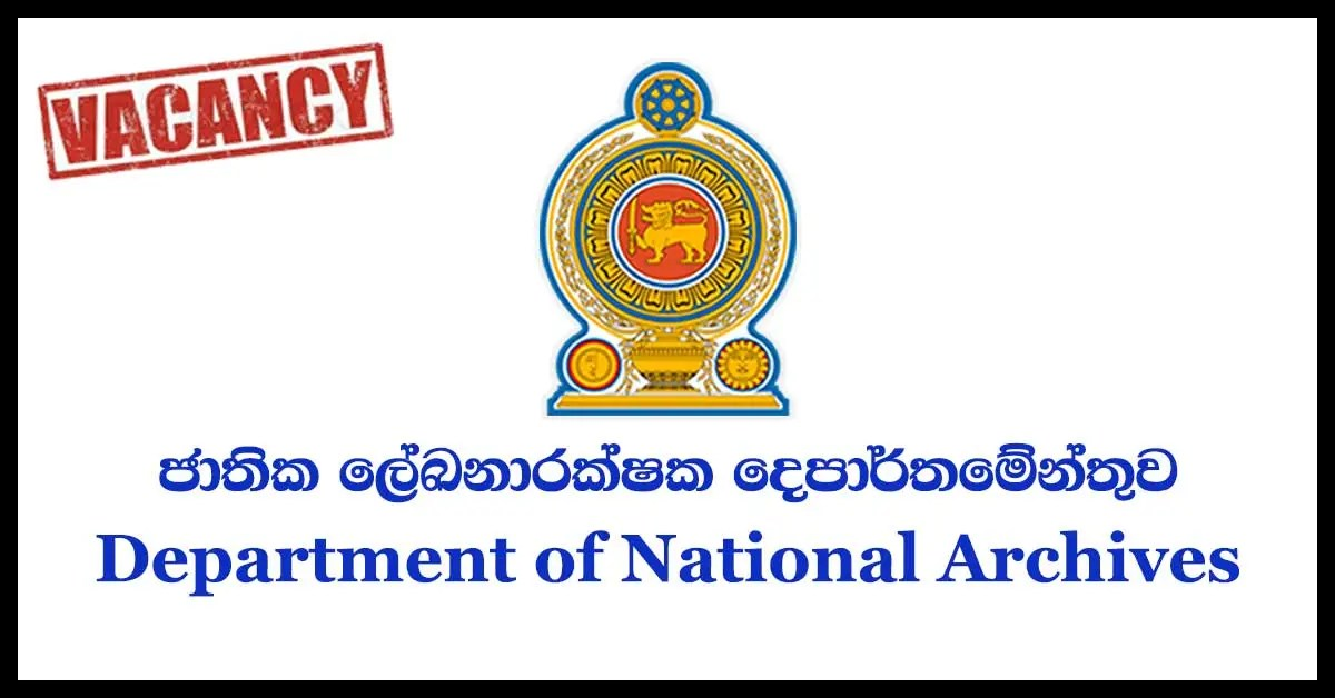Department of National Archives
