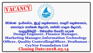 Design Engineer, Finance Manager, Marketing Manager, Information Technology Officer, Quality Controlling Officer, Draftsman - CeyNor Foundation Ltd Closing Date: 2018-05-14