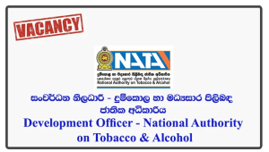 Development Officer - National Authority on Tobacco & Alcohol