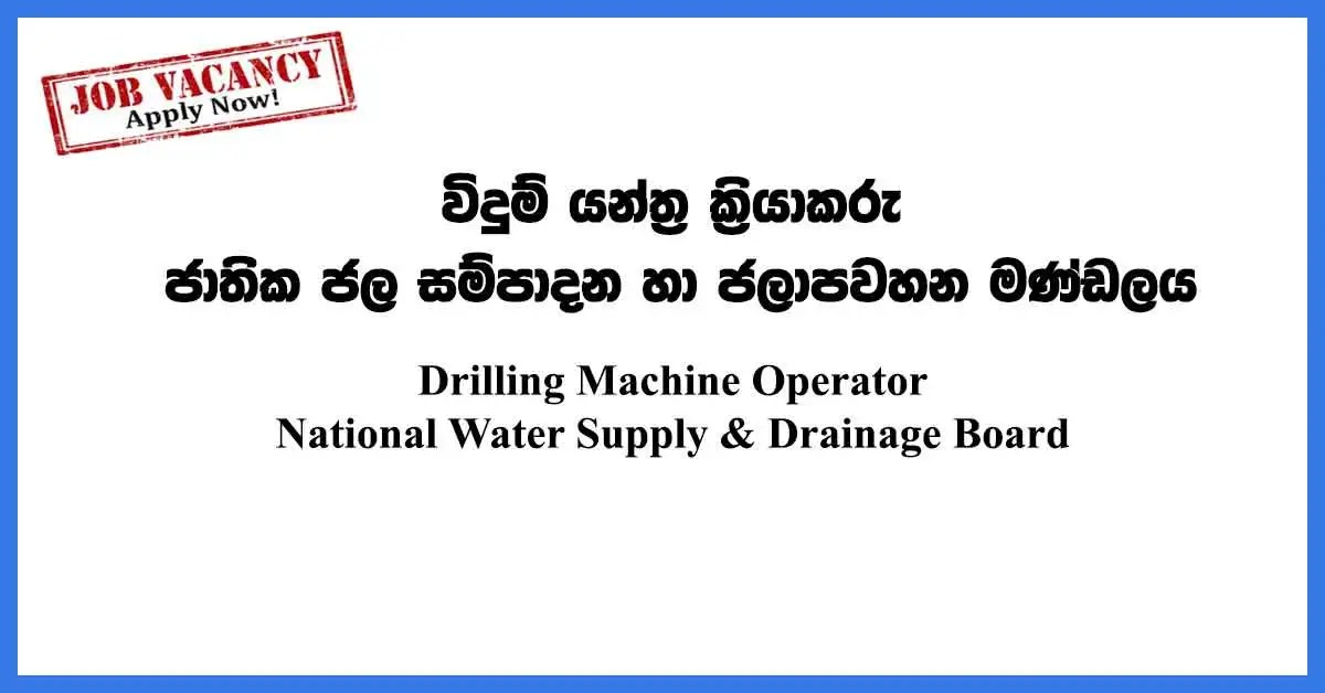 Drilling-Machine-Operator