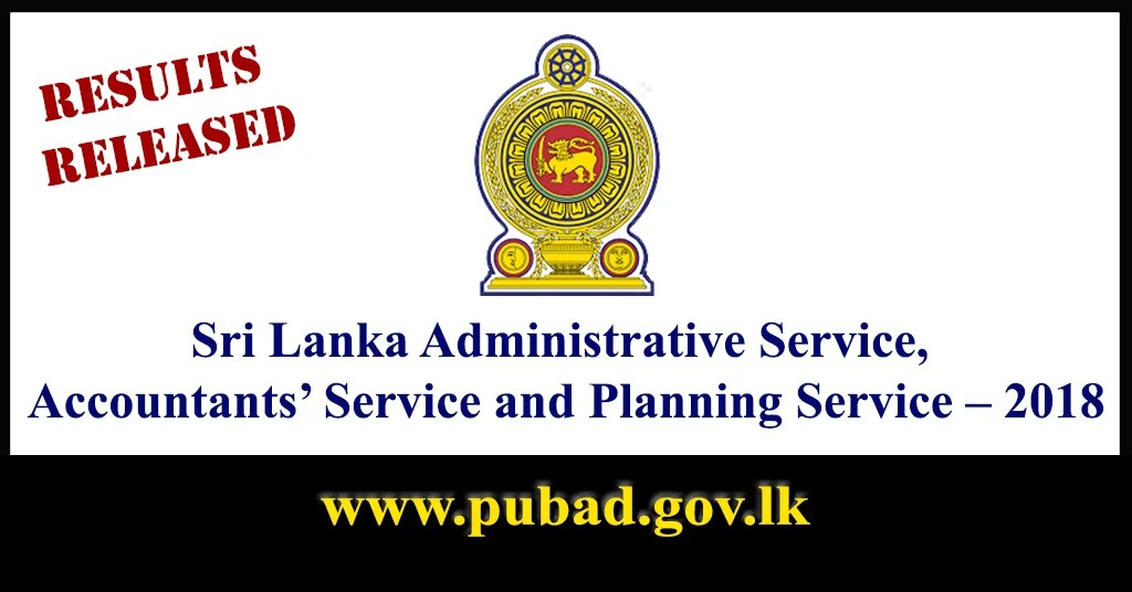 Exam Results : Sri Lanka Administrative Service, Accountants' Service and Planning Service – 2018