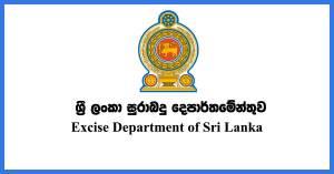Excise--Department--of-Sri--Lanka-Vacancies