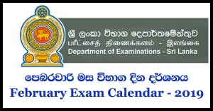 February 2019 exam calendar