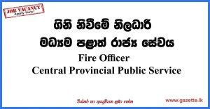 Fire-Officer-Central-Province