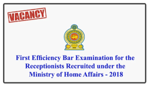 First Efficiency Bar Examination for the Receptionists Recruited under the Ministry of Home Affairs - 2018