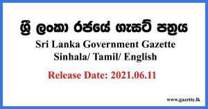 Gazette-2021-06-11