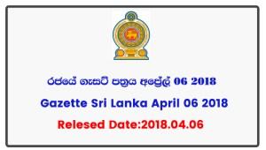 Gazette Sri Lanka April 6 2018