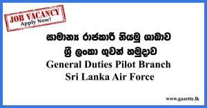 General-Duties-Pilot-Branch---Sri-Lanka-Air-Force
