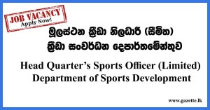 Head-Quarter's-Sports-Officer-(Limited)---Department-of-Sports-Development