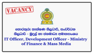 IT Officer, Development Officer - Ministry of Finance & Mass Media