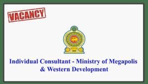 Sri Lanka Navy Vacancies - Artificer & Professional Medicals