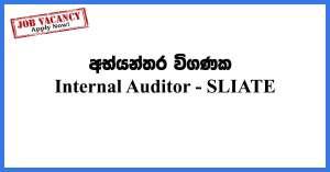 Internal-Auditor-SLIATE