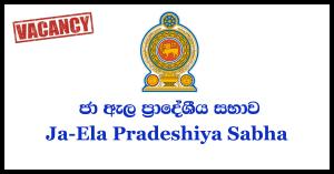 Office Official Assistant, Library Assistant, Driver, Motor Technician and more vacancies - Ja-Ela Pradeshiya Sabha