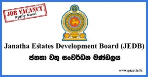 Janatha-Estates-Development-Board-(JEDB)-Vacancies