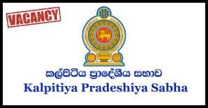 Kalpitiya Pradeshiya Sabha