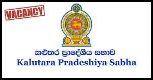 Kalutara Pradeshiya Sabha