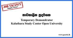 Kaluthara-Study-Center-Open-University