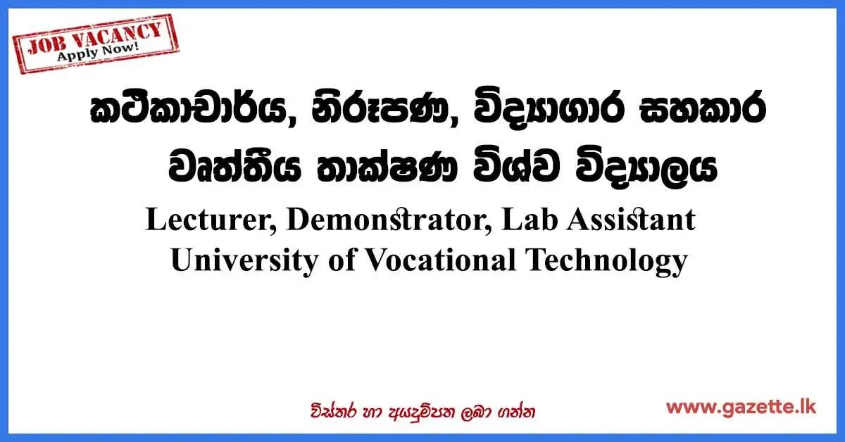 Lecturer,-Demonstrator,-Lab-Assistant