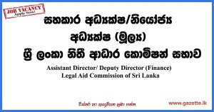Legal-Aid-Commission-of-Sri-Lanka