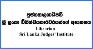 Librarian-judge