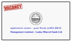 Management Assistant - Lanka Mineral Sands Ltd