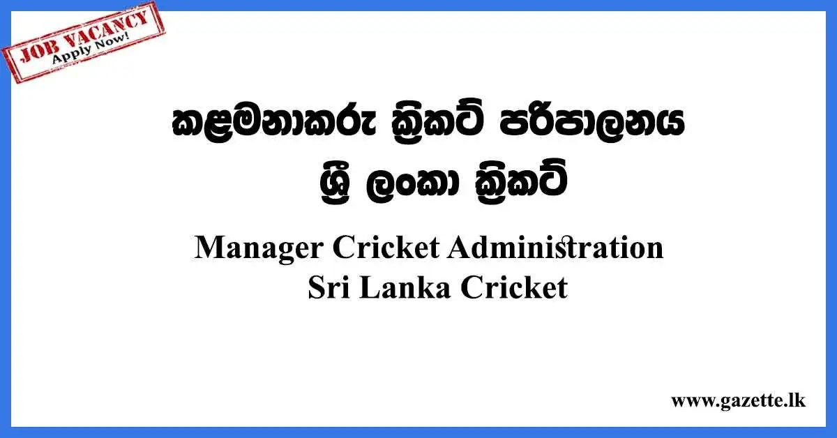 Manager-Cricket-Administration