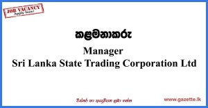 Manager-State-Trading