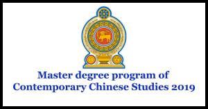 Master degree program of Contemporary Chinese Studies 2019