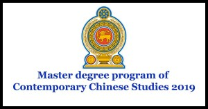 Master degree program of Contemporary Chinese Studies 2019