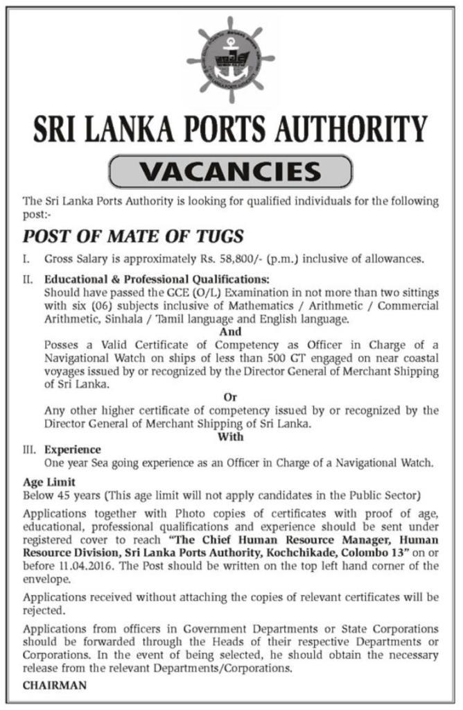 Mate of Tugs - Sri Lanka Ports Authority - Gazette lk - ගැසට් lk
