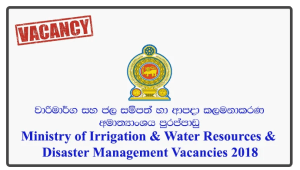 Ministry of Irrigation & Water Resources & Disaster Management Vacancies 2018