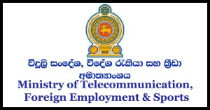 Ministry of Telecommunication, Foreign Employment & Sports Staff