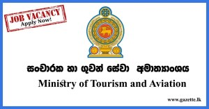 Ministry-of-Tourism-and-Aviation