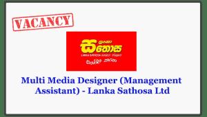 Multi Media Designer (Management Assistant) - Lanka Sathosa Ltd