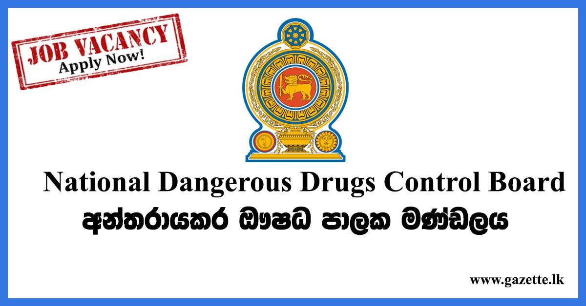 National-Dangerous-Drugs-Control-Board-Vacancies